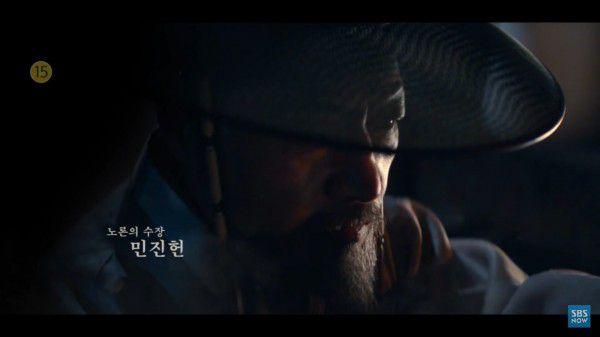 """Phim """"Haechi"""" của Jung Il Woo, Go Ara,Kwon Yul tung teaser đầu tiên 4"""