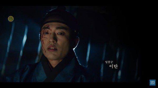 """Phim """"Haechi"""" của Jung Il Woo, Go Ara,Kwon Yul tung teaser đầu tiên 5"""
