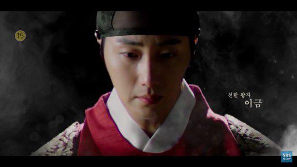 """Phim """"Haechi"""" của Jung Il Woo, Go Ara,Kwon Yul tung teaser đầu tiên 8"""
