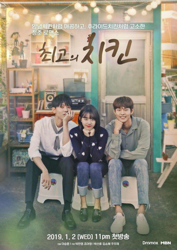 Phim Hàn mới sắp lên sóng tháng 1 năm 2019: Không xem quá tiếc 1