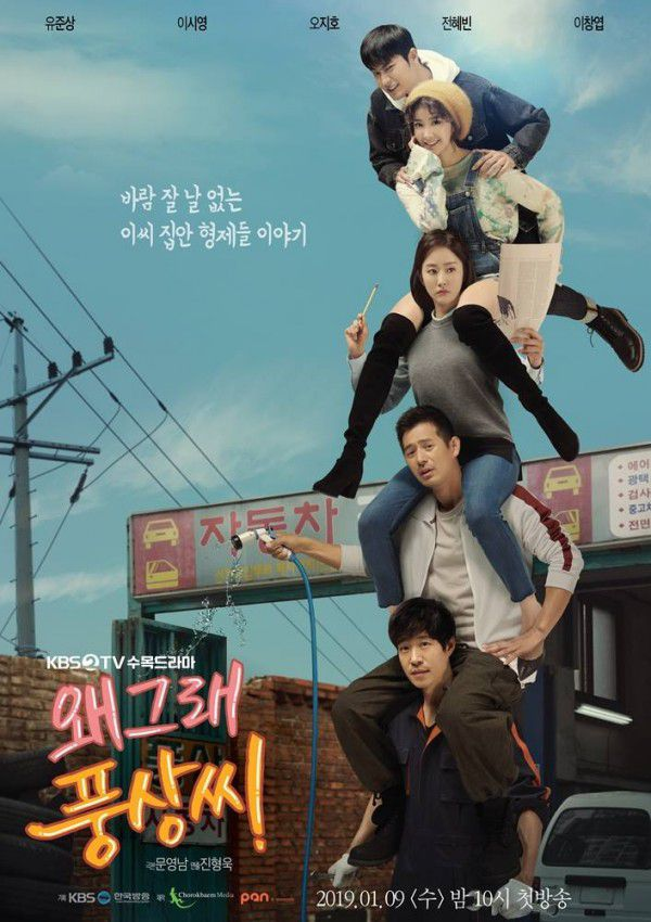 Phim Hàn mới sắp lên sóng tháng 1 năm 2019: Không xem quá tiếc 13