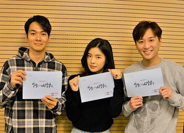 Phim Hàn mới sắp lên sóng tháng 1 năm 2019: Không xem quá tiếc 21