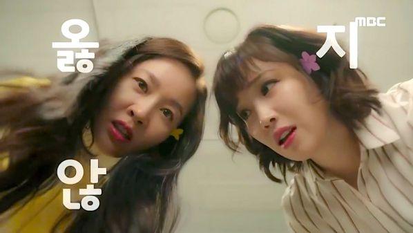 Phim Hàn mới sắp lên sóng tháng 1 năm 2019: Không xem quá tiếc 22