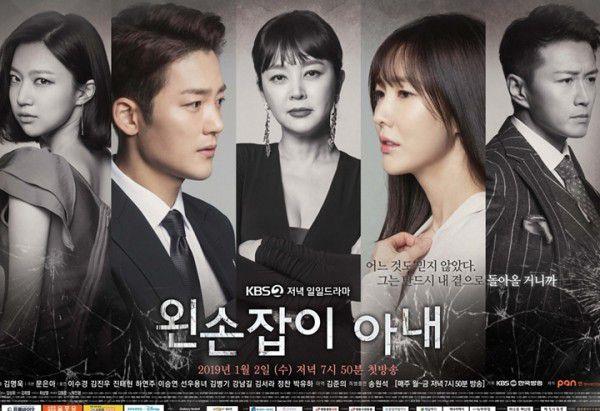 Phim Hàn mới sắp lên sóng tháng 1 năm 2019: Không xem quá tiếc 5