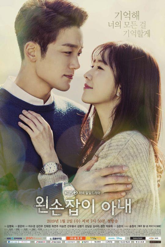 Phim Hàn mới sắp lên sóng tháng 1 năm 2019: Không xem quá tiếc 6
