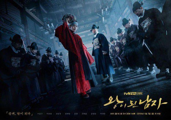 Phim Hàn mới sắp lên sóng tháng 1 năm 2019: Không xem quá tiếc 7