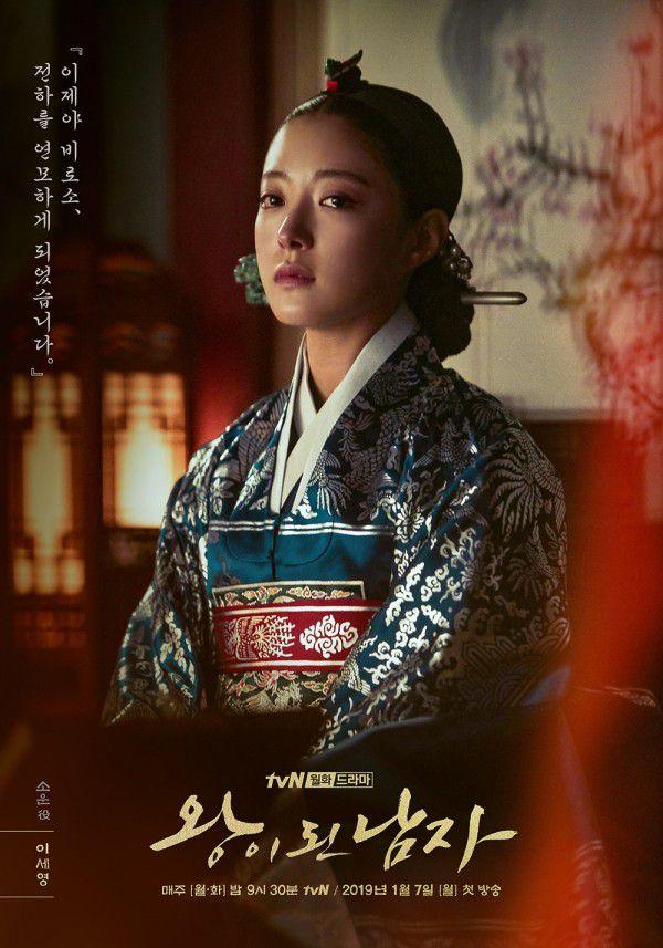 Phim Hàn mới sắp lên sóng tháng 1 năm 2019: Không xem quá tiếc 8