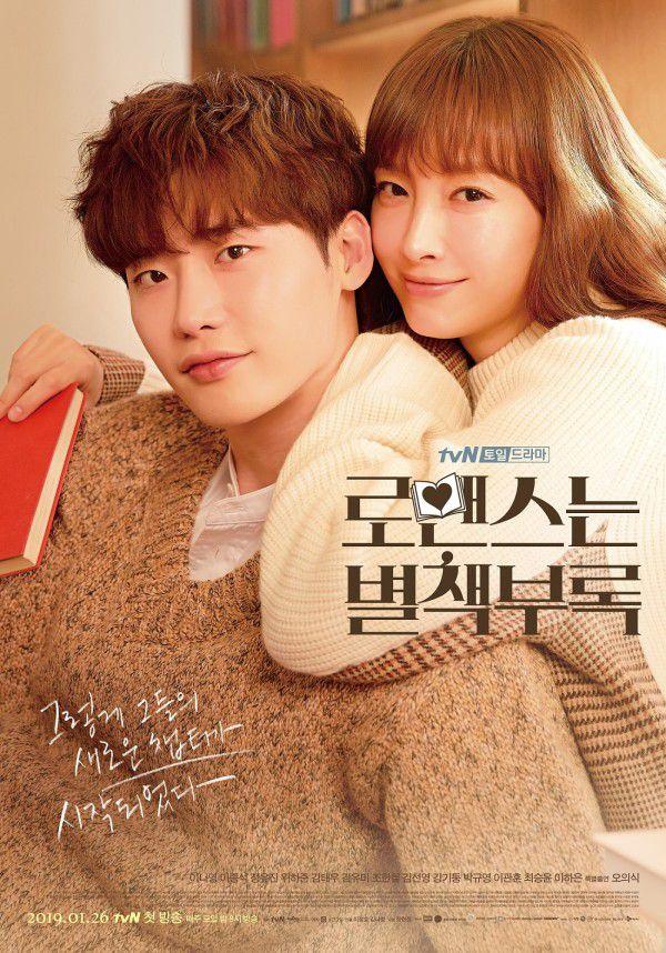 """""""Romance Supplement"""" nhá thêm loạt ảnh poster mới đẹp đến nao lòng! 1"""
