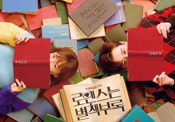 """""""Romance Supplement"""" nhá thêm loạt ảnh poster mới đẹp đến nao lòng! 10"""