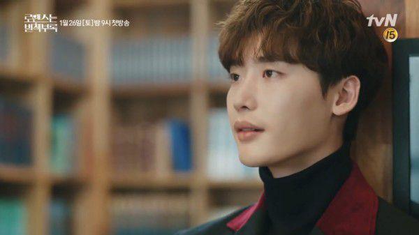 """""""Romance Supplement"""" tung Teaser đầu tiên quá ngọt ngào, lãng mạn 10"""