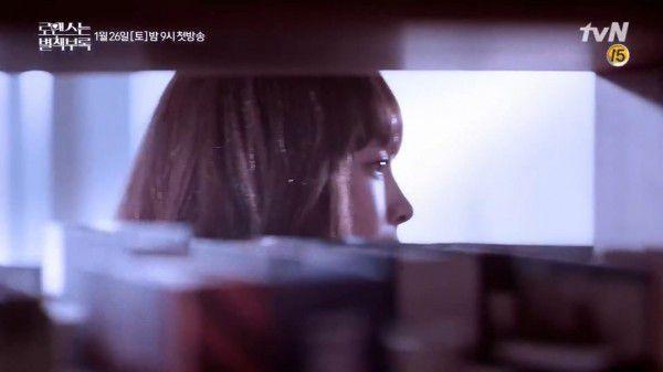 """""""Romance Supplement"""" tung Teaser đầu tiên quá ngọt ngào, lãng mạn 11"""