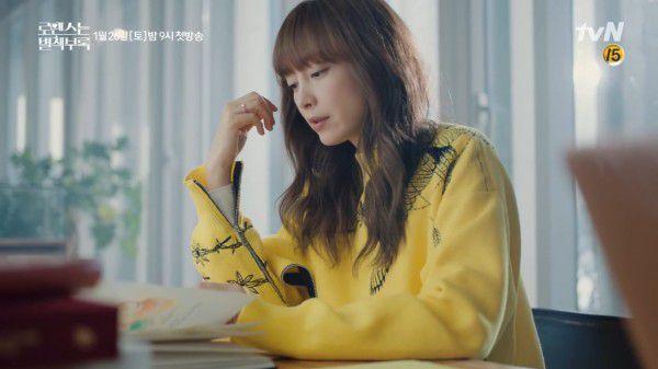 """""""Romance Supplement"""" tung Teaser đầu tiên quá ngọt ngào, lãng mạn 2"""