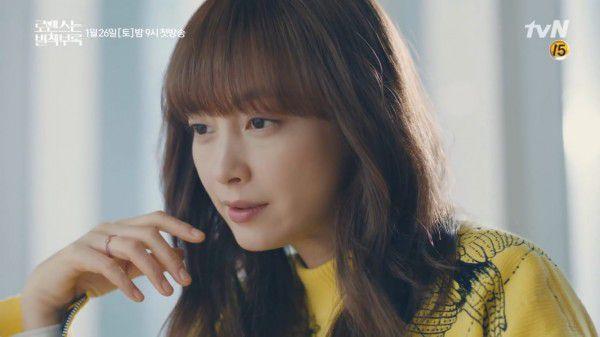 """""""Romance Supplement"""" tung Teaser đầu tiên quá ngọt ngào, lãng mạn 3"""