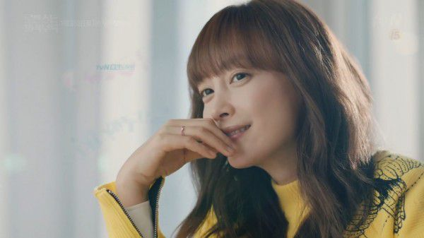 """""""Romance Supplement"""" tung Teaser đầu tiên quá ngọt ngào, lãng mạn 6"""