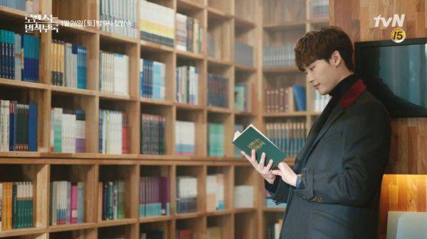 """""""Romance Supplement"""" tung Teaser đầu tiên quá ngọt ngào, lãng mạn 7"""