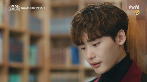 """""""Romance Supplement"""" tung Teaser đầu tiên quá ngọt ngào, lãng mạn 8"""