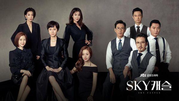 Sky Castle: Bức tranh hiện thực khốc liệt về thi đại học ở Hàn Quốc 1