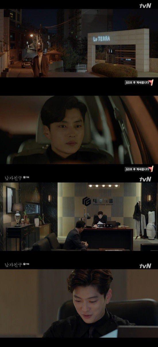 """Tập 11, 12 của """"Encounter"""": Soo Hyun và Jin Hyuk ngày càng tình cảm hơn 4"""