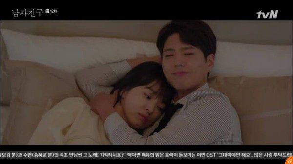 """Tập 11, 12 của """"Encounter"""": Soo Hyun và Jin Hyuk ngày càng tình cảm hơn 8"""