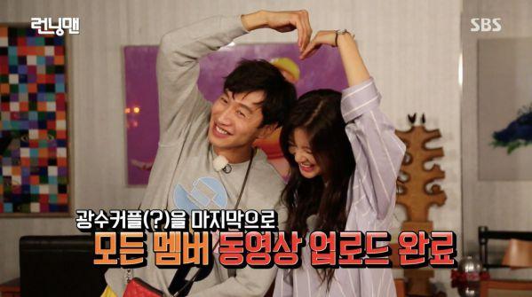Tin vui đầu 2019: Lee Kwang Soo hẹn hò Lee Sun Bin, Kai hẹn hò với Jennie 2