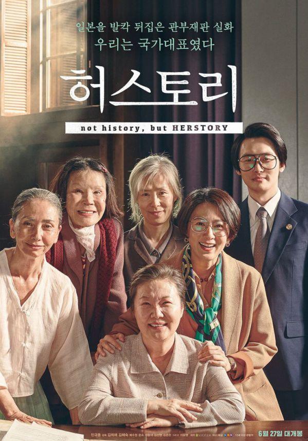 Top 10 bộ phim lẻ (điện ảnh) Hàn Quốc hay nhất 2018 theo The Korea Times 10
