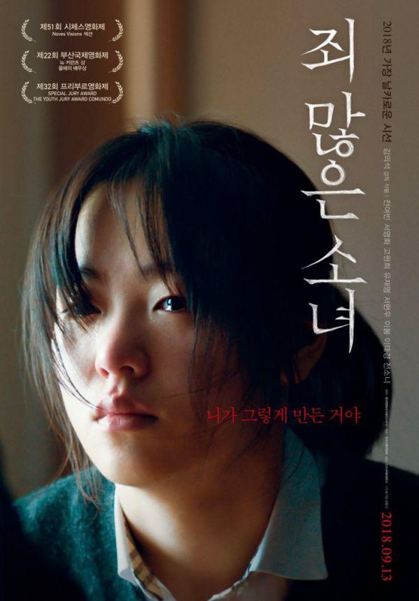 Top 10 bộ phim lẻ (điện ảnh) Hàn Quốc hay nhất 2018 theo The Korea Times 6