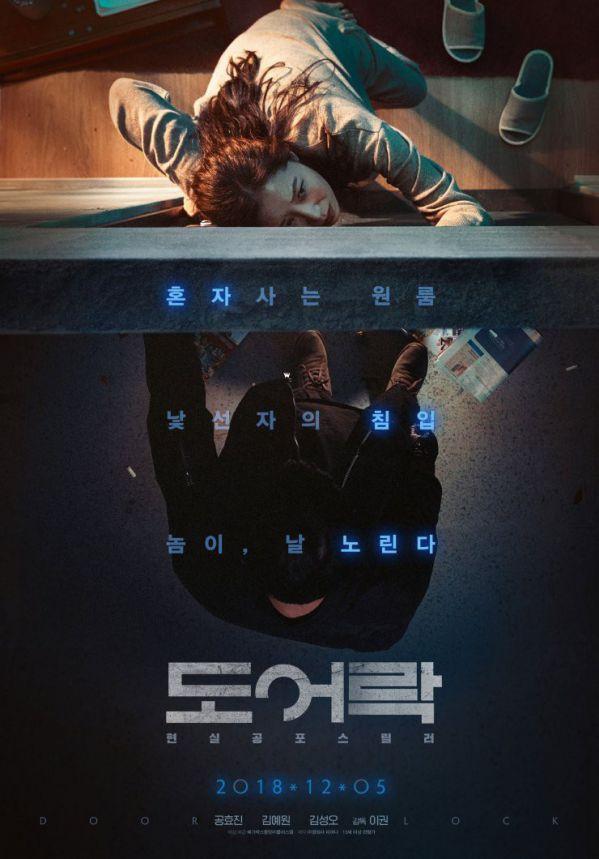 Top 10 bộ phim lẻ (điện ảnh) Hàn Quốc hay nhất 2018 theo The Korea Times 7