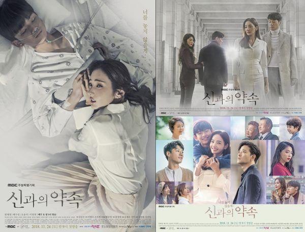 Top những bộ phim Hàn Quốc đang hot nhất tháng 1 năm 2019 5