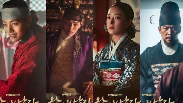 Top những bộ phim Hàn Quốc đang hot nhất tháng 1 năm 2019 6