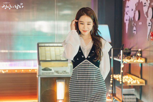 """""""Touch Your Heart"""" hé lộ ảnh mới: Ngôi sao Yoo In Na che trùm kín mít 5"""