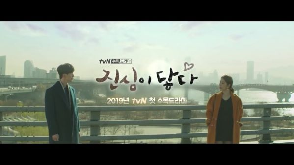 """""""Touch Your Heart"""": Vì sao Đạo diễn chọn Lee Dong Wook và Yoo In Na?11"""