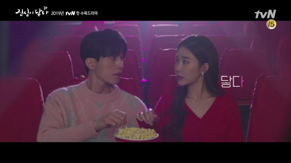 """""""Touch Your Heart"""": Vì sao Đạo diễn chọn Lee Dong Wook và Yoo In Na?9"""