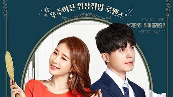 """""""Touch Your Heart"""": Vì sao Đạo diễn chọn Lee Dong Wook và Yoo In Na? 1"""