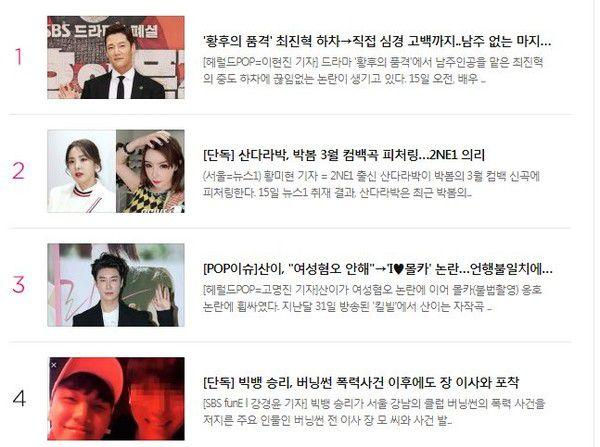 """2 tập cuối của """"Hoàng Hậu Cuối Cùng"""", Choi Jin Hyuk sẽ không xuất hiện 1"""
