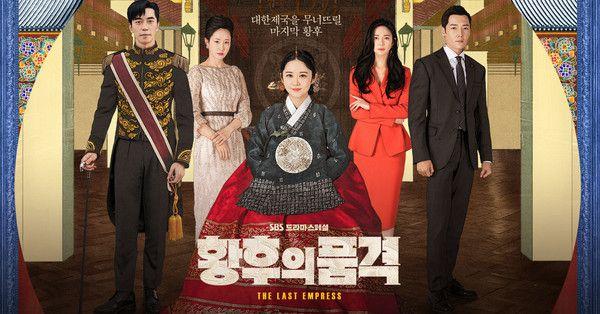 """2 tập cuối của """"Hoàng Hậu Cuối Cùng"""", Choi Jin Hyuk sẽ không xuất hiện 2"""