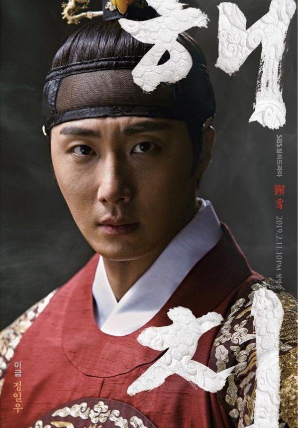 3 phim Hàn cùng lên sóng ngày 12/2/2019: Phim nào có rating cao nhất?4