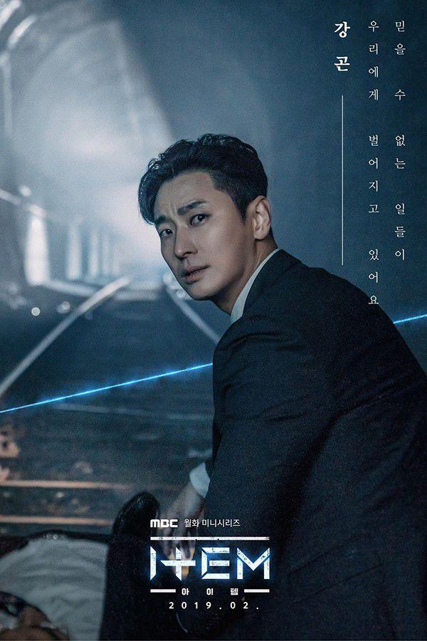 3 phim Hàn cùng lên sóng ngày 12/2/2019: Phim nào có rating cao nhất?6