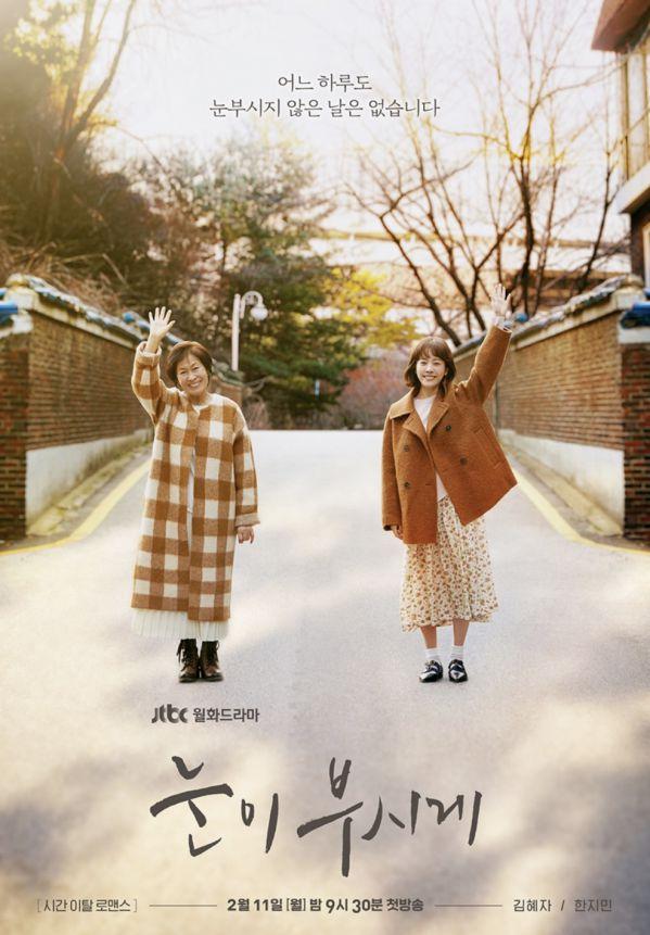 3 phim Hàn cùng lên sóng ngày 12/2/2019: Phim nào có rating cao nhất?8