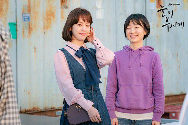 """""""Dazzling"""" tập 1: Khán giả khen ngợi Han Ji Min và Nam Joo Hyuk hết lời 2"""