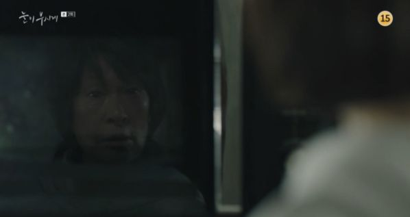 """""""Dazzling"""" tập 2: Bi kịch dồn dập ập đến với Han Ji Min và Nam Joo Hyuk 5"""