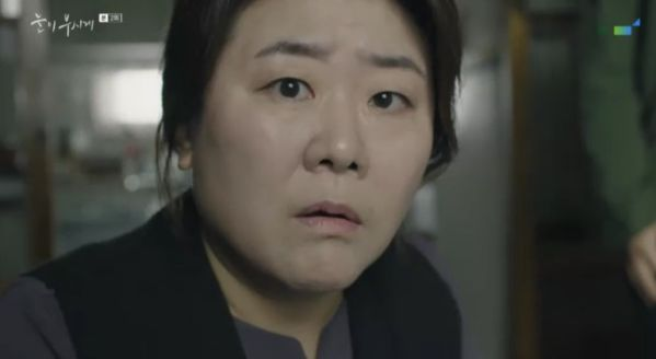 """""""Dazzling"""" tập 2: Bi kịch dồn dập ập đến với Han Ji Min và Nam Joo Hyuk 7"""