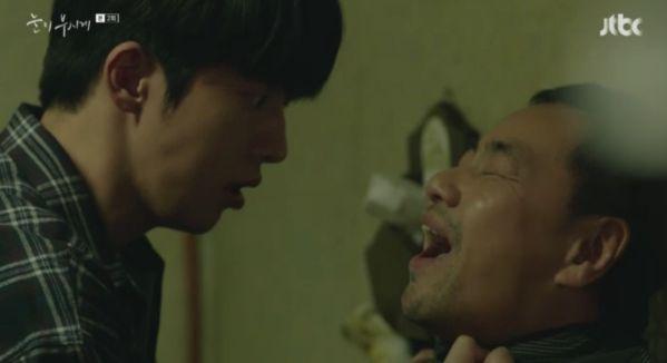 """""""Dazzling"""" tập 2: Bi kịch dồn dập ập đến với Han Ji Min và Nam Joo Hyuk 9"""