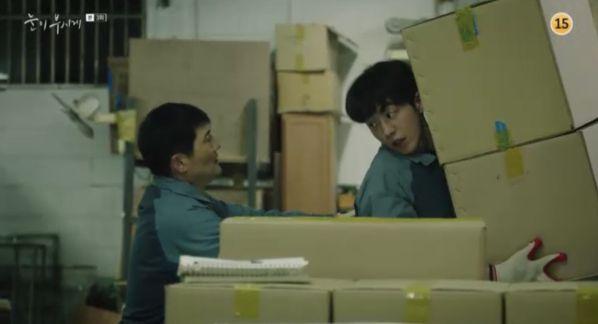 """""""Dazzling"""" tập 3: Nam Joo Hyuk diễn thần sầu cảnh """"đau khổ"""" tốt hơn hẳn 3"""