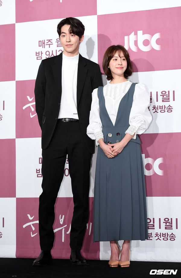 """Họp báo """"Dazzling"""": Sự chênh lệch chiều cao đáng yêu giữa Han Ji Min và Nam Joo Hyuk 17"""