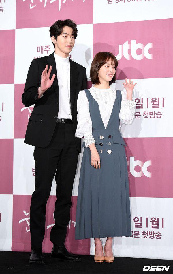 """Họp báo """"Dazzling"""": Sự chênh lệch chiều cao đáng yêu giữa Han Ji Min và Nam Joo Hyuk 18"""