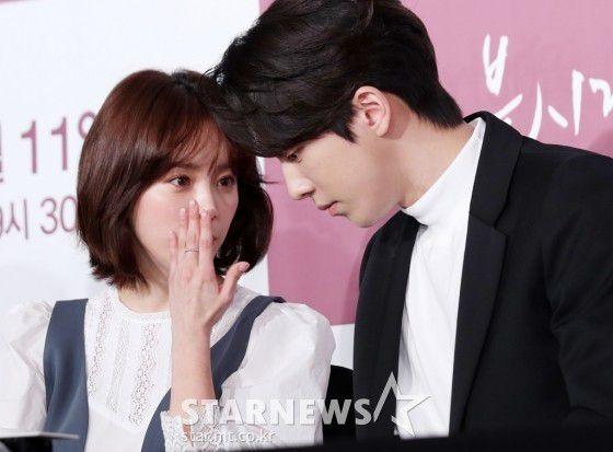 """Họp báo """"Dazzling"""": Sự chênh lệch chiều cao đáng yêu giữa Han Ji Min và Nam Joo Hyuk 20"""