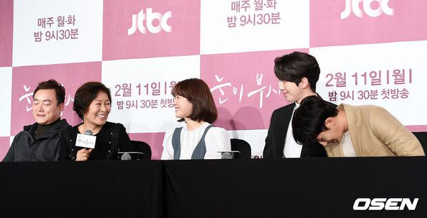 """Họp báo """"Dazzling"""": Sự chênh lệch chiều cao đáng yêu giữa Han Ji Min và Nam Joo Hyuk 24"""