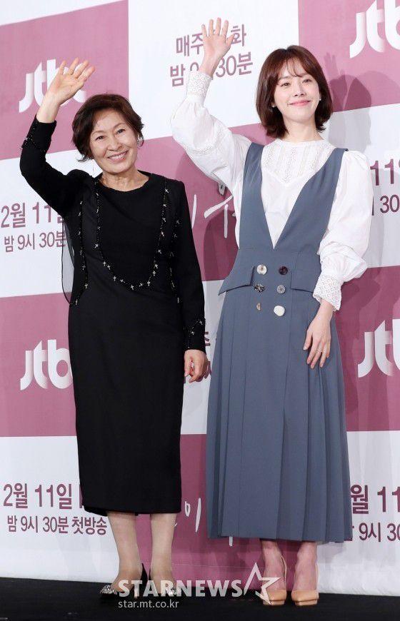 """Họp báo """"Dazzling"""": Sự chênh lệch chiều cao đáng yêu giữa Han Ji Min và Nam Joo Hyuk 7"""
