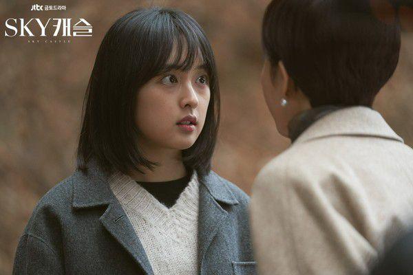 "Kim Bo Ra của ""SKY Castle"" tham gia dự án phim ""Her Private Life"" của tvN 3"