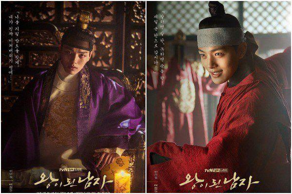 List các phim bộ Hàn Quốc đang hot và nổi tiếng nhất tháng 2 năm 2019 3
